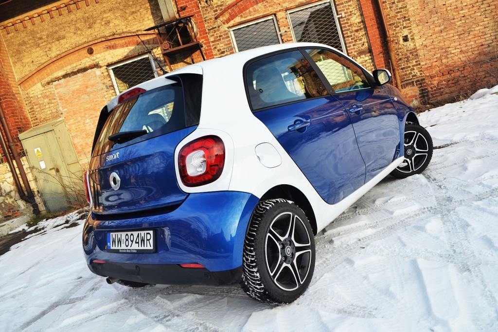 smart_forfour_1.0_proxy_2