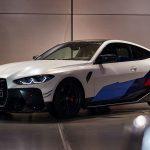 BMW M4 M Performance pack