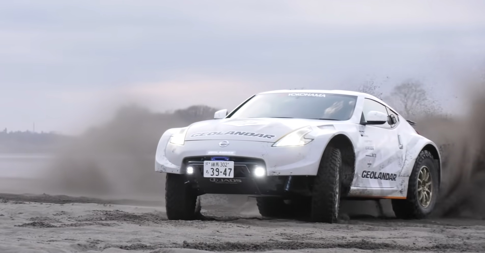 Nissan 370Z off-road