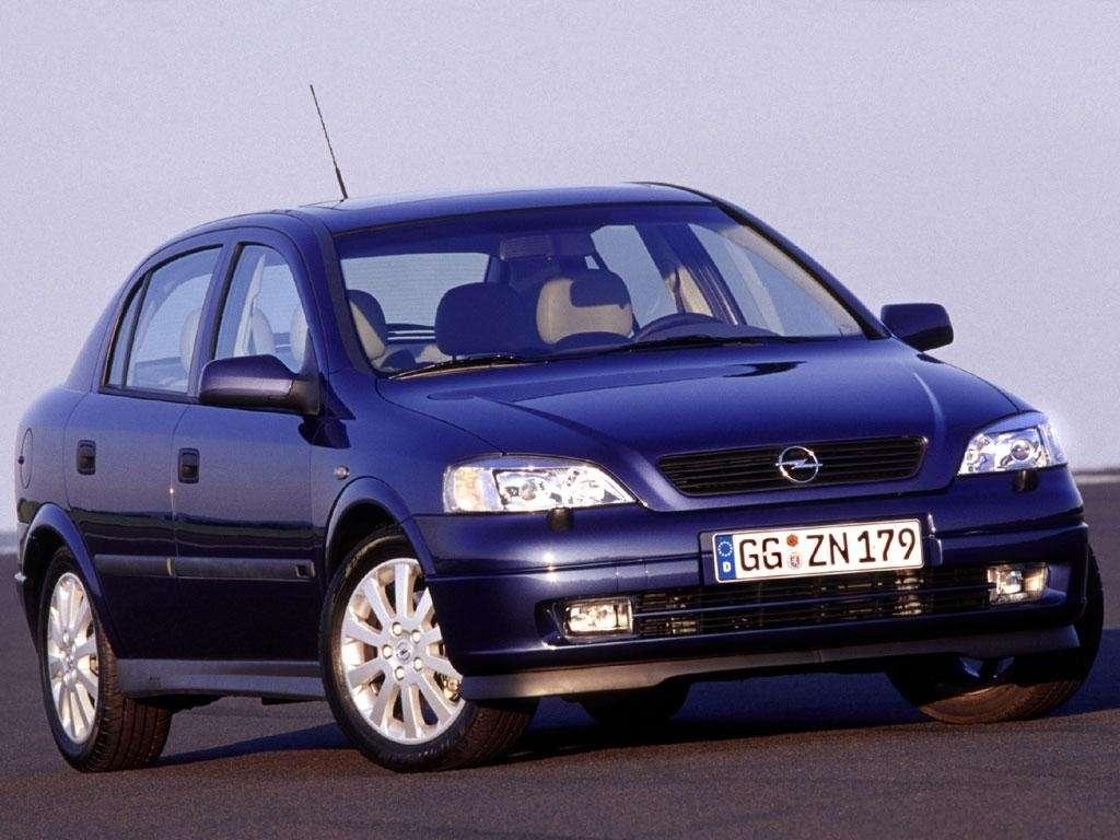 Opel Astra za 5000 zł