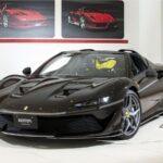 Ferrari J50 for sale